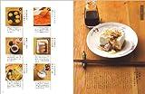 素材よろこぶ 調味料の便利帳 画像
