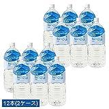 金賞 国際優秀品質賞 富士山 天然水バナジウム 120 2L×12本