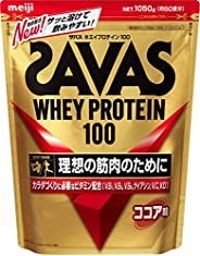 SAVAS 乳清蛋白 100 可可口味 50次份 1050克