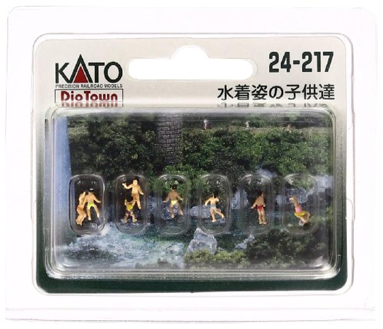 KATO Nゲージ 水着姿の子供たち 24-217 ジオラマ用品