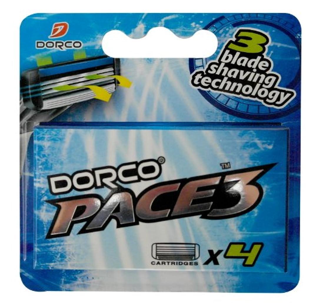 彼はパンフレット美人DORCO ドルコ PACE3 男性用替刃式 カミソリ3枚刃 替え刃