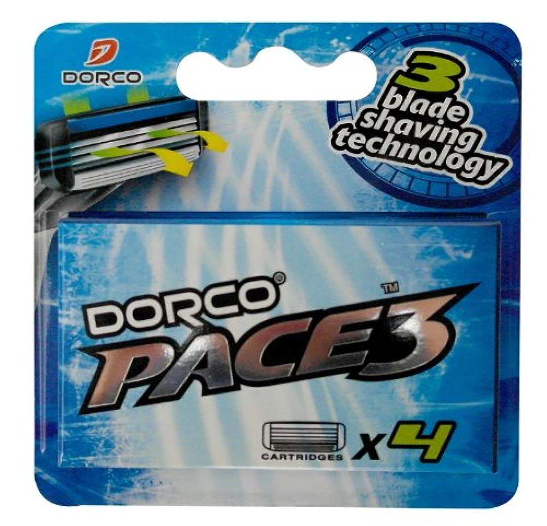 戻る省略する粘性のDORCO ドルコ PACE3 男性用替刃式 カミソリ3枚刃 替え刃