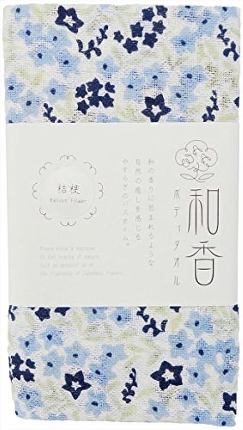 マチュピチュソブリケット写真を撮る宮本 ボディタオル 肌にやさしい天然素材コットン 『和香』 桔梗 0 32×90cm