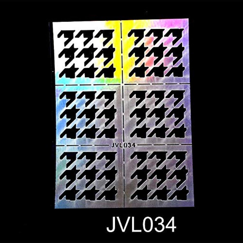 悪因子代わりの剪断SUKTI&XIAO ネイルステッカー 1Pc中空アウトネイルアートDIYのヒントガイド転送ステッカーアクセサリーのヒントマニキュアデカール装飾、Jvl034