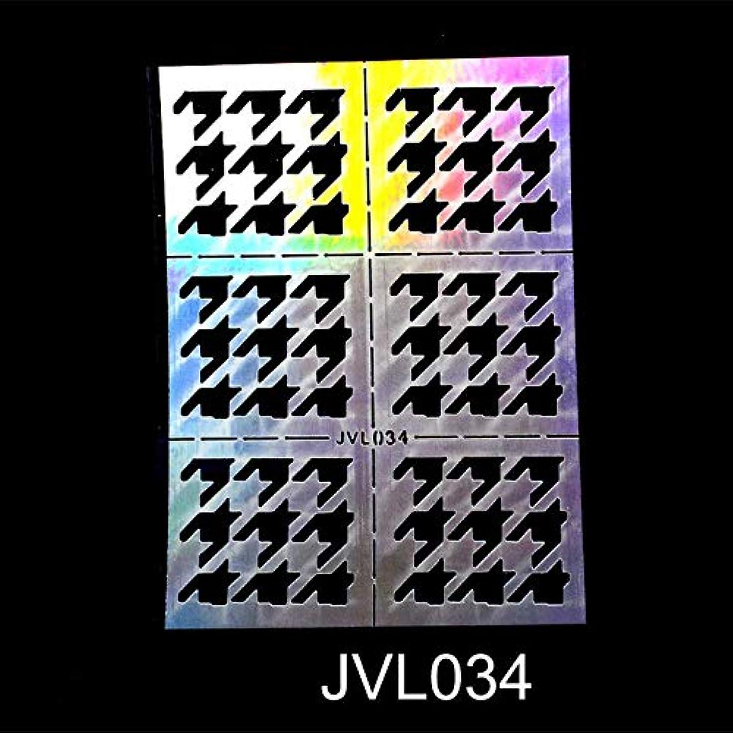 パッチ釈義信頼できるSUKTI&XIAO ネイルステッカー 1Pc中空アウトネイルアートDIYのヒントガイド転送ステッカーアクセサリーのヒントマニキュアデカール装飾、Jvl034