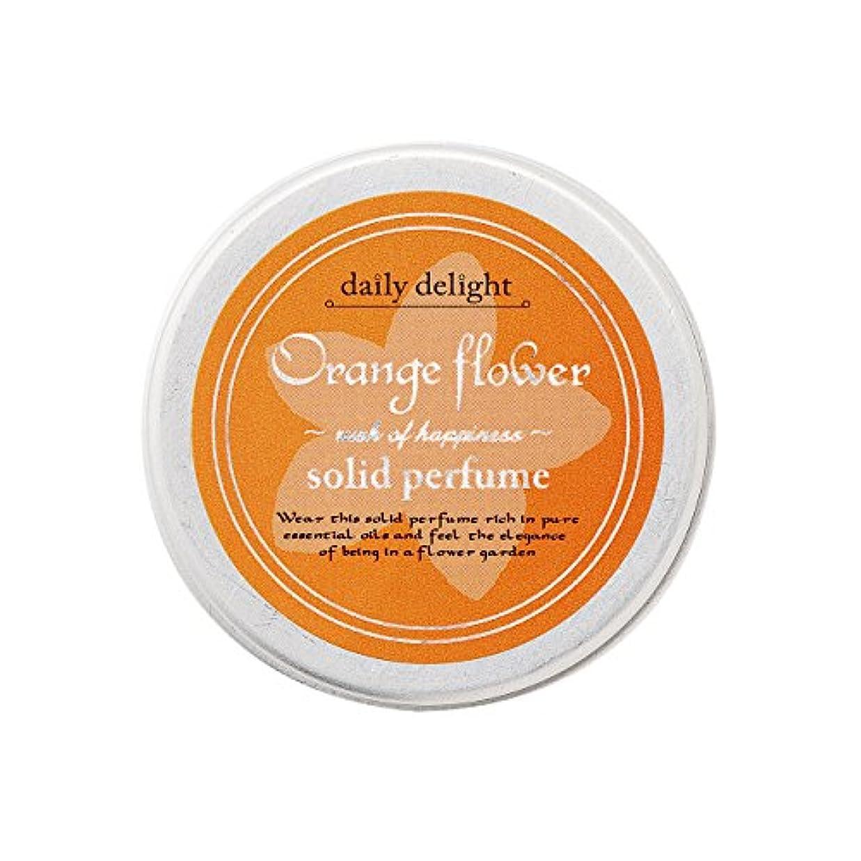 フォームフィルタ標準デイリーディライト 練り香水 オレンジフラワー  10g(香水 携帯用 ソリッドパフューム アルコールフリー なつかしい甘さが残るオレンジフラワーの香り)