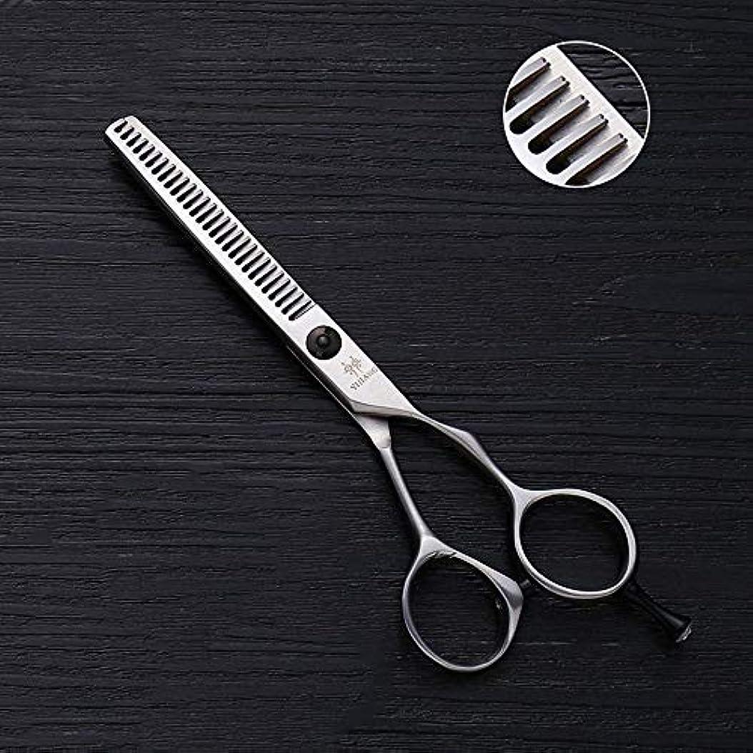 呼び出すロビー意図的5インチの理髪はさみ、28歯の間伐はさみ、ステンレス鋼のV歯ヘアカット モデリングツール (色 : Silver)