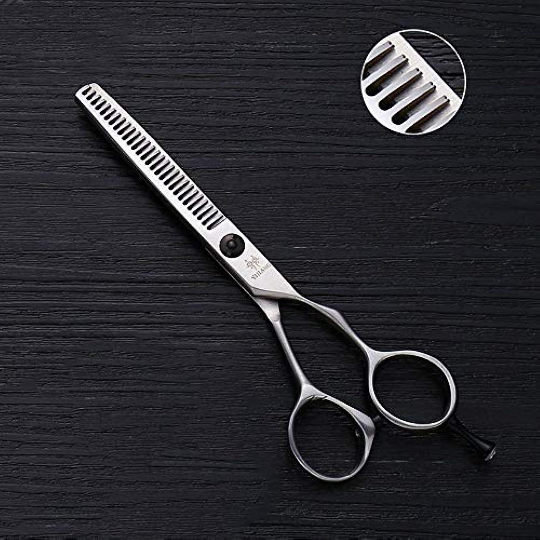 雰囲気焦げサイズ5インチの理髪はさみ、28歯の間伐はさみ、ステンレス鋼のV歯ヘアカット モデリングツール (色 : Silver)