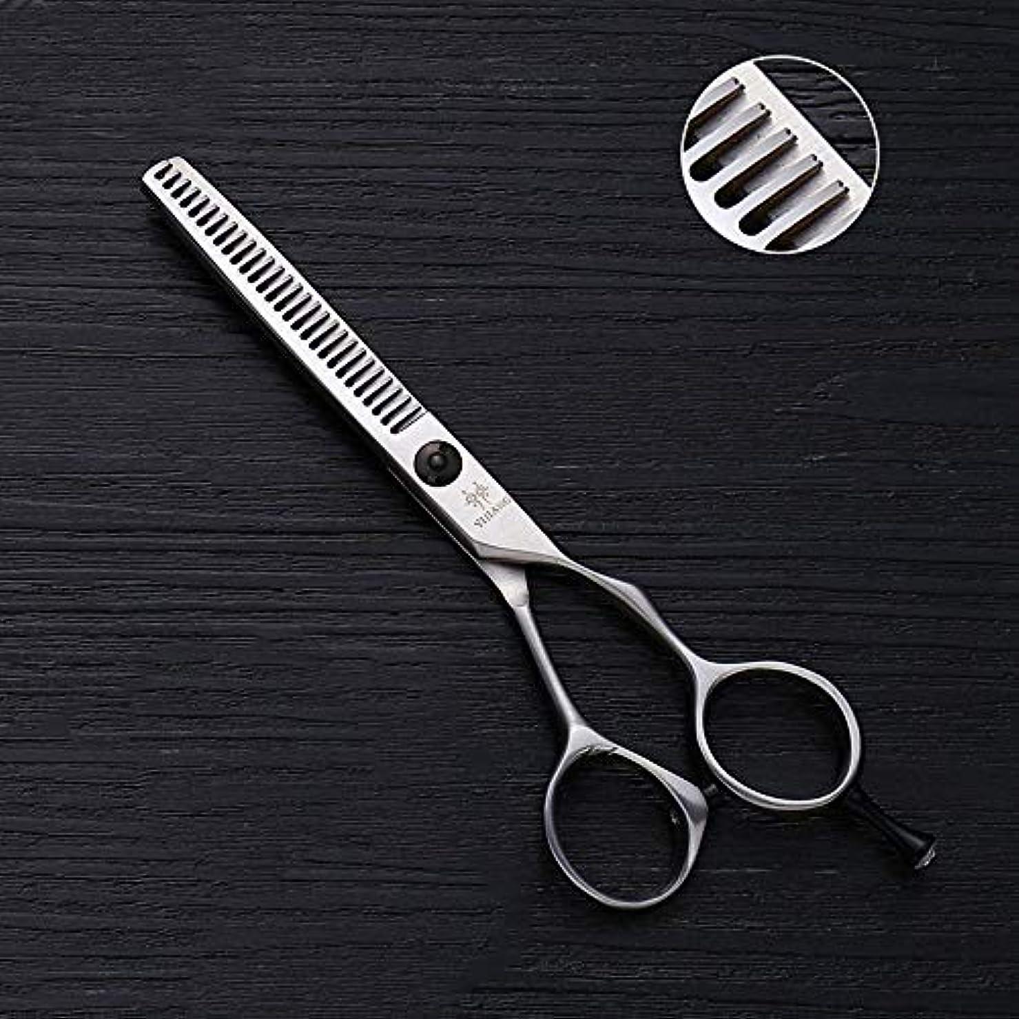 アーカイブドル限定5インチの理髪はさみ、28歯の間伐はさみ、ステンレス鋼のV歯ヘアカット モデリングツール (色 : Silver)