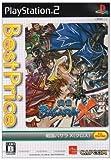 CAPCOM 戦国BASARA X(クロス) Best Price! SLPM-55224の画像