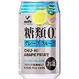 神戸居留地 チューハイ グレープフルーツ 糖類ゼロ 350ml ×24缶