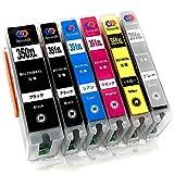 キャノン BCI-351XL 350XL 互換インク インクカートリッジ 6色マルチパック 大容量 純正と併用可能【対応機種】PIXUS:MG7530F MG7530 MG7130 MG6730 MG6530 MG6330 iP8730