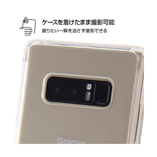 レイ・アウト Galaxy Note8 ケース...の紹介画像6