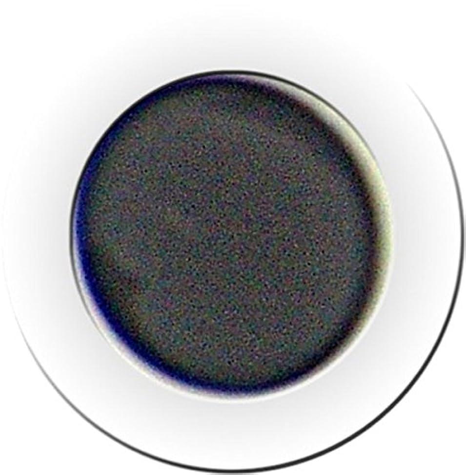 気づかない抗生物質緊張カラーパウダー 7g カーボン