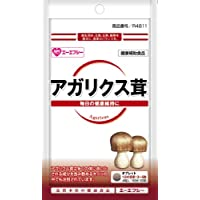 AFC500円シリーズ アガリクス茸 45粒入 (約15日分)