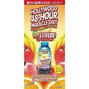 ハリウッド48時間 ミラクルダイエット (フルーツミックスオレンジ味) 947ml