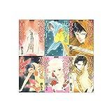 愛蔵版 花咲ける青少年 全6巻 完結セット(花とゆめコミックス) (花とゆめコミックス      )