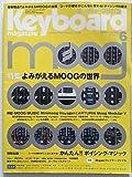 キーボード・マガジン (Keyboard magazine) 2003年 6月号 特集 よみがえるMOOGの世界