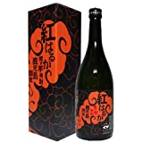 焼き芋焼酎 紅はるか 鹿児島限定 太久保酒造 芋焼酎 25度 720ml