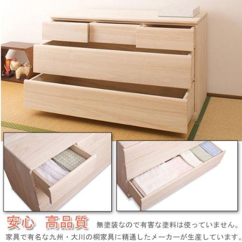 桐クローゼット 幅100cm 3段 桐天然木 日本製 HI-0018