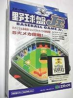 エポック 野球盤Jr.福岡ソフトバンクホークス版 限定品