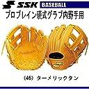 SSK エスエスケイ プロブレイン 硬式 グラブ 内野手用 グローブ PHX65 (46) ターメリックタン 右投用(L)