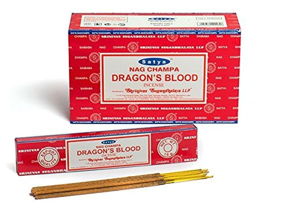 ミリメートル集中おかしいSatya Nag Champa Dragon's Blood お香スティック Agarbatti 180グラムボックス | 15グラム入り12パック 箱入り | 輸出品質