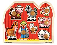 Melissa & Doug Jumbo Knob Wooden Farm Puzzle [並行輸入品]