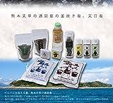 ソルト・ファーム 通詞島の釜炊き塩 400g