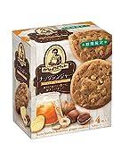 森永製菓 ステラナッツジンジャークッキー 4枚×5箱
