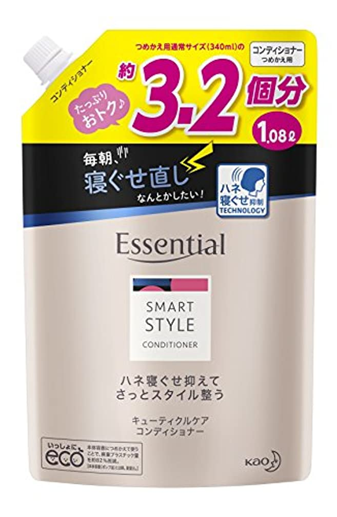 アトムしなやかコーヒー【大容量】 エッセンシャル スマートスタイル コンディショナー つめかえ用 1080ml