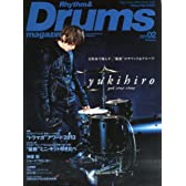 Rhythm & Drums magazine (リズム アンド ドラムマガジン) 2014年 02月号 [雑誌]