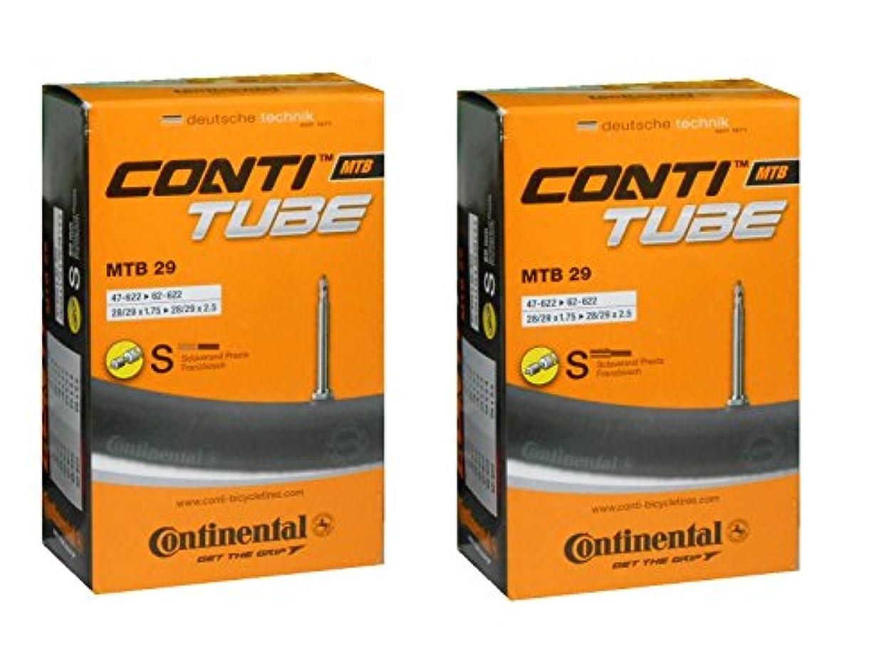 トーナメント報酬列挙する2本セット コンチネンタル Continental MTB29 ロングバルブチューブ60mm 28/29×1.75-2.5(47-622/62-622) [並行輸入品]