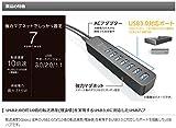 エレコム USB3.0 ハブ 7ポート ACアダプタ付 セルフパワー マグネット付 ブラック U3H-T719SBK 画像