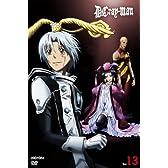 D.Gray-man 13〈通常版〉 [DVD]