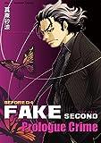 FAKEsecond Prologue Crime (STUDIO THUNDER COMICS)