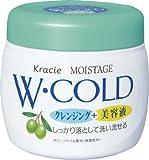 モイスタージュ Wコールドクリーム 製品画像