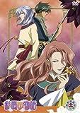 DVD「彩雲国物語」第11巻  (通常版) [DVD]