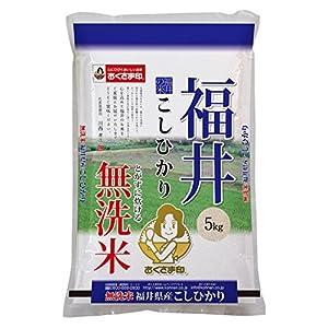 【精米】福井県 無洗米 コシヒカリ 5kg 平...の関連商品1