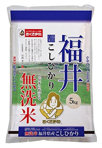 全農パールライス 福井県産コシヒカリ 無洗米 5kg 平成26年産