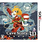 洞窟物語3D - 3DS