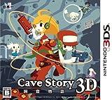 「洞窟物語3D」の画像