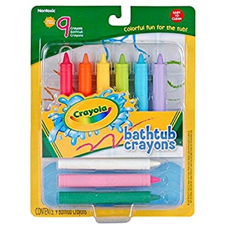 Crayola 9 Count Bathtubクレヨン