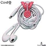 Cord 0 (コードゼロ) ローズ
