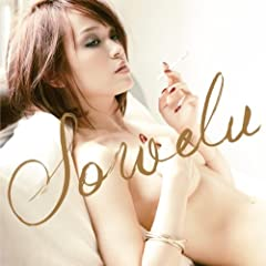 Sowelu「年下の君に duet with 三浦大知」のジャケット画像