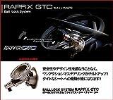 ■ワークスベル ラフィックスGTC (WORKS BELL RAPFIX GTC) カラー:ブラック