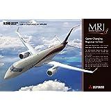 1/200 三菱リージョナルジェット MRJ90 プラモデル 15504