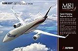 三菱航空機が債務超過、MRJ開発遅れ510億円・・・・