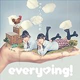 pupa / every♥ing!