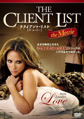 クライアント・リスト ザ・ムービー [DVD]の詳細を見る